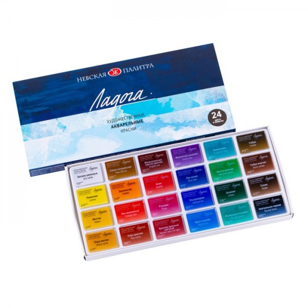Akvarellvärvid Ladoga, 24 värvi, värv tükina